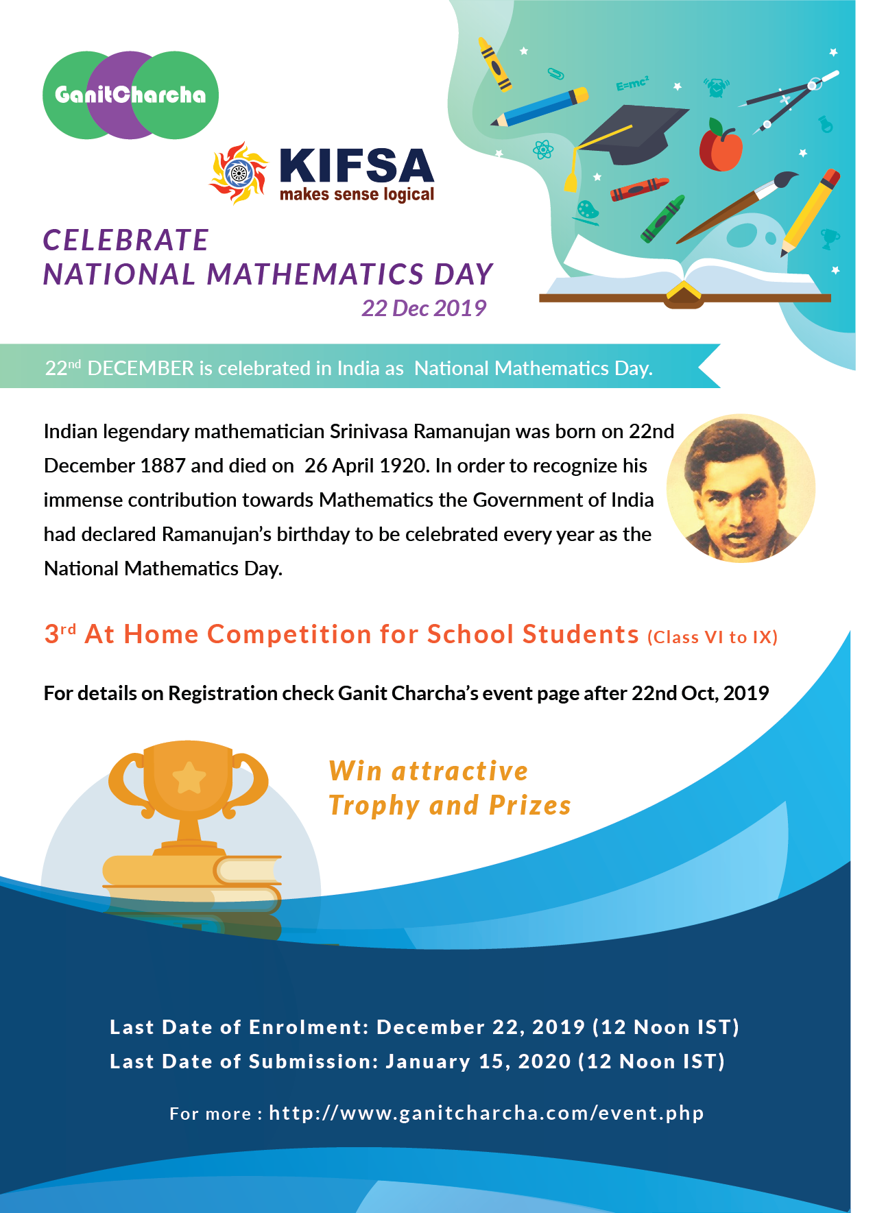 National Mathematics Day Celebration 2019 - 3rd At Home Competition for Students of Class VI to IX